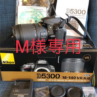 Nikon - Nikon D5300 18-140VR Kit