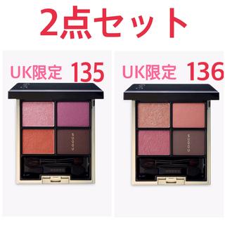 SUQQU - SUQQU デザイニング カラー アイズ アイシャドウ 135 136