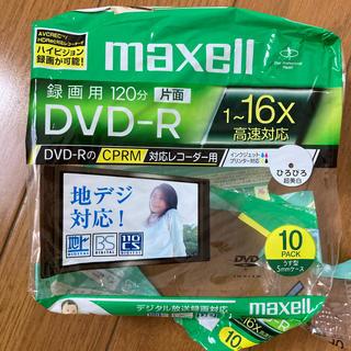 マクセル(maxell)のDVD-R 5枚(PC周辺機器)