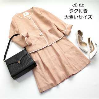 ef-de - 【タグ付き】エフデ★大きいサイズ 上15下13 セレモニースーツ ピンク