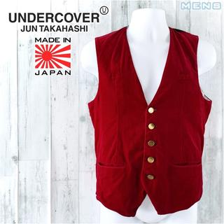 アンダーカバー(UNDERCOVER)のUNDERCOVER コットンベルベットシングルベスト 3 M〜L相当 ジレ(ベスト)