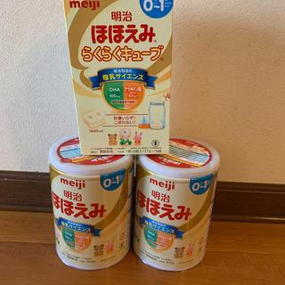 明治 - Meiji ほほえみ大缶2個 キューブ16袋