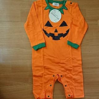 かぼちゃ ロンパース