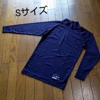 ザナックス(Xanax)の野球 アンダーシャツ2枚◆ミズノ1枚+ザナックス1枚(ウェア)