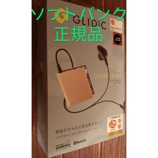 Beats by Dr Dre - 定価1万2千円 GLIDiC 高音質 ノイキャンワイヤレス 新品 VGP3期受賞