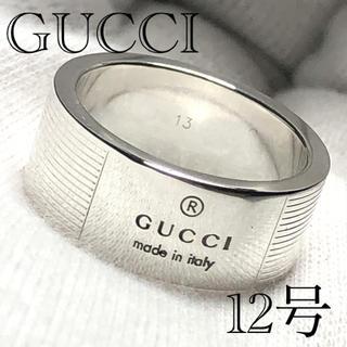 Gucci - 美品❗️GUCCI 指輪 LOGOリング 12号