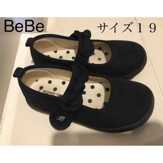 ベベ(BeBe)のBeBe べべ  女の子フォーマル シューズ 19(フォーマルシューズ)