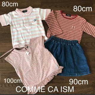 コムサイズム(COMME CA ISM)のCOMME CA ISM 80~100(Tシャツ)