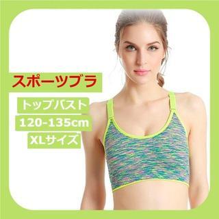 ナイトブラ《グリーン》XLサイズ ナイトブラ (ブラ)