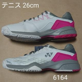 ヨネックス(YONEX)のテニス 26cm ヨネックス パワークッション 103(シューズ)