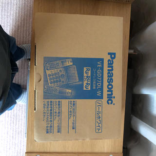 Panasonic -  VEーGD77DLーWコードレス電話機