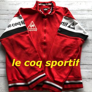 ルコックスポルティフ(le coq sportif)のle coq sportif ルコック ジャージ レトロ Lサイズ メンズ(ジャージ)