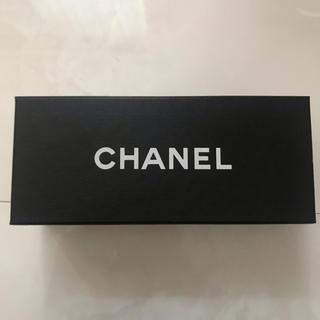 シャネル(CHANEL)のシャネル 箱 ケース(ペンケース/筆箱)