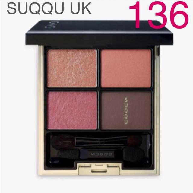 SUQQU(スック)のSUQQU UK 136 限定 デザイニング カラー アイズ クリスマスコフレ コスメ/美容のベースメイク/化粧品(アイシャドウ)の商品写真