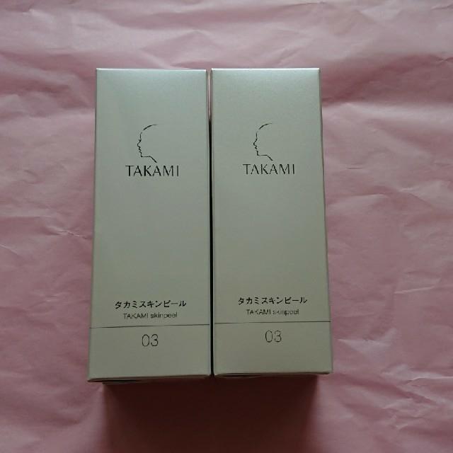 TAKAMI(タカミ)の新品未使用  タカミスキンピール 2本 コスメ/美容のスキンケア/基礎化粧品(ブースター/導入液)の商品写真