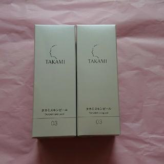 タカミ(TAKAMI)の新品未使用  タカミスキンピール 2本(ブースター/導入液)