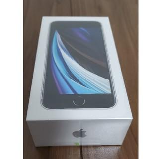 Apple - 【新品未開封】iPhone SE2 64GB SIMフリー ホワイト