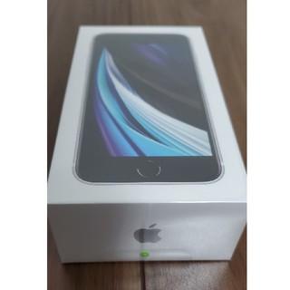 Apple - 【未開封品】iPhone SE2 64GB SIMフリー ホワイト