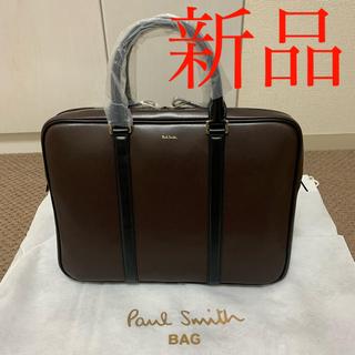 ポールスミス(Paul Smith)の新品 ポールスミス ビジネスバッグ ブラウン レザー メンズ ビジネス 鞄 茶色(ビジネスバッグ)