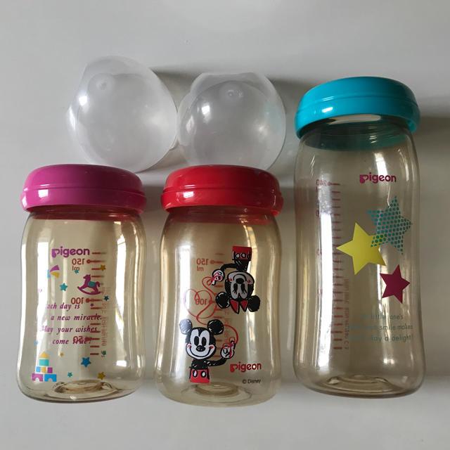 Pigeon(ピジョン)の【waffle様専用】ピジョン哺乳瓶セット  キッズ/ベビー/マタニティの授乳/お食事用品(哺乳ビン)の商品写真