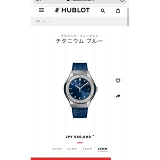 ウブロ(HUBLOT)のHUBLOT レディース 時計(腕時計)