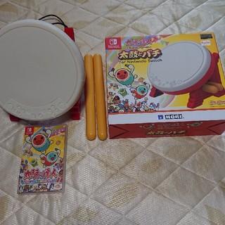 Nintendo Switch - 太鼓の達人 ソフト 太鼓とバチセット Switch スイッチ
