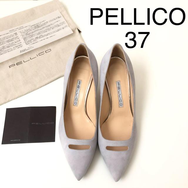 PELLICO(ペリーコ)の試着のみ 裏張り済み★ ペリーコ アネッリ パンプス レディースの靴/シューズ(ハイヒール/パンプス)の商品写真