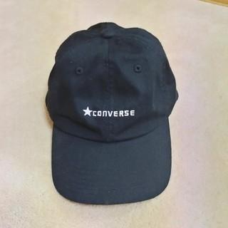 コンバース(CONVERSE)のCONVERSE❤️コンバース❤️黒キャップ(キャップ)