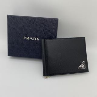 プラダ(PRADA)のPRADA プラダ サフィアーノ マネークリップ付き カードケース 新品(マネークリップ)