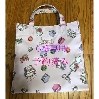 ラデュレ(LADUREE)の【お値下げ】ラデュレ 手提げバッグ  薄ピンク色(ハンドバッグ)