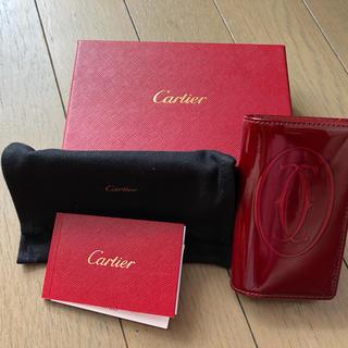 Cartier - カルティエハッピーバースデー6連キーケース新品