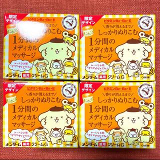 メンターム - 近江兄弟社 メンターム 薬用クリーム メディカルマッサージ サンリオ