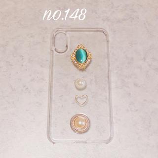 no.148 クリスタル パール ハート iPhoneX ケース(スマホケース)