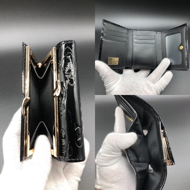 Vivienne Westwood(ヴィヴィアンウエストウッド)の【新品・正規品】ヴィヴィアン ウエストウッド 折財布 110 黒 プレゼント レディースのファッション小物(財布)の商品写真