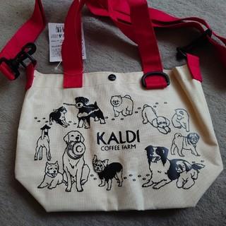 カルディ(KALDI)のカルディ 犬の日お散歩バッグ(犬)