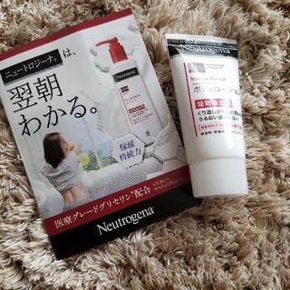ニュートロジーナ(Neutrogena)のニュートロジーナ 新品(ボディローション/ミルク)