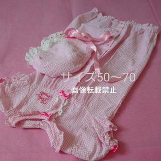 Shirley Temple - 新生児用