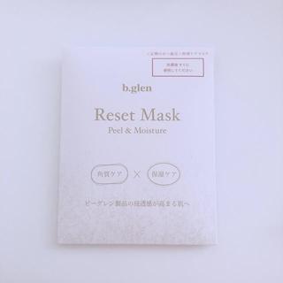 ビーグレン(b.glen)のb.glen Reset Mask (パック/フェイスマスク)