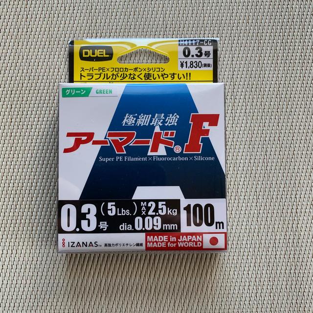 DUEL  アーマードF 0.3号 100m スポーツ/アウトドアのフィッシング(釣り糸/ライン)の商品写真