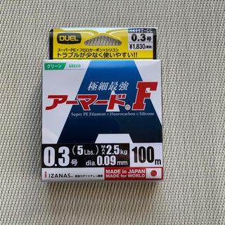 DUEL  アーマードF 0.3号 100m(釣り糸/ライン)