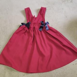 ブリーズ(BREEZE)のBREEZE100センチジャンパースカート(スカート)