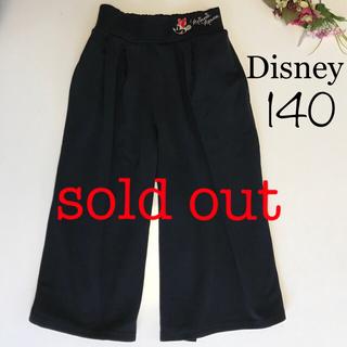 Disney - ワイドパンツ ガウチョパンツ ミニー 140