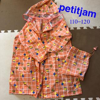 プチジャム(Petit jam)のレインコート 雨具 110 120 petitjam f.okids プチジャム(レインコート)