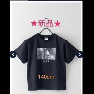 ハニーズ(HONEYS)の完売品★鬼滅の刃Tシャツ★ジーンズメイト★140cm(Tシャツ/カットソー)