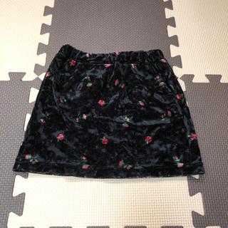 ブリーズ(BREEZE)のスカート 90(スカート)