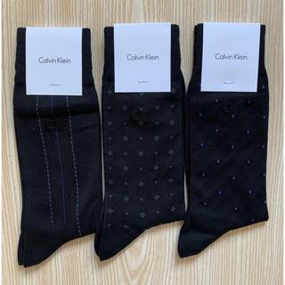 カルバンクライン(Calvin Klein)のカルバン・クライン メンズ ソックス 3足セット 25~26cm 7(ソックス)