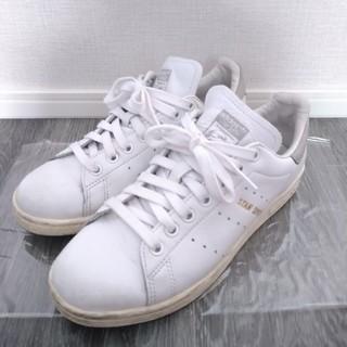 adidas - アディダス スタンスミス グレー 23.5