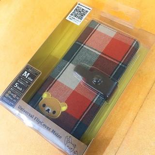 サンエックス(サンエックス)のリラックマ 多機種対応 マルチサイズM 手帳型 GRC132RD(Androidケース)
