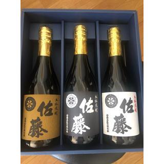 佐藤の麦・黒・白/ギフト箱M入り(720ml×3) 【佐藤酒造】小瓶3本セット(焼酎)