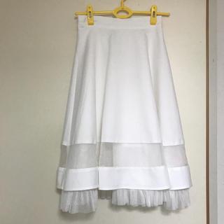 ハニーシナモン(Honey Cinnamon)のロングスカート チュール(ロングスカート)